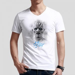 Game of Thrones Sardi Agai Hai Men T-Shirt